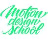 Motion Design School Coupons